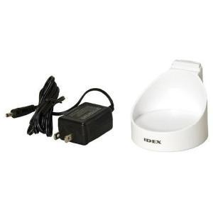 IDEX(アイデックス)補聴器 補聴器乾燥器 補聴器専用乾燥機 クイックエイド(Quick aid) クレイドル クリスタルホワイト 製品型番:QAC-70