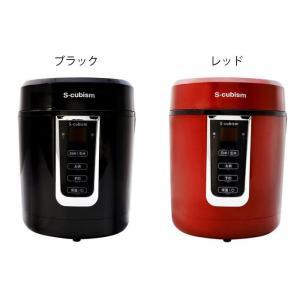 マイコン式の1.5合炊き炊飯器。取っ手付きなので、食卓への持ち運びにも便利です。内窯、上蓋、内蓋がそ...