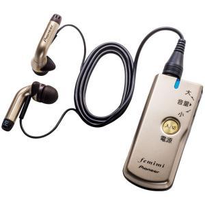 パイオニア フェミミ ボイスモニタリングレシーバー 集音器 デジタルモデル VMR-M757 シャンパンゴールド 簡単操作 省エネ 軽量 メテックス VMR-M757|konan
