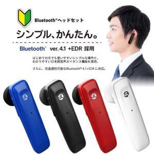 スマートフォン iPhone ワイヤレス ヘッドセット Bluetooth4.1EDR対応 シンプル 簡単 ハンズフリー通話 LEPLUS LP-BTHS03|konan