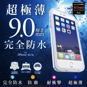 iPhone6s/6 防水ケース 完全防水アイフォンケース TouchID対応 薄い/軽い/防水/防滴/防塵/耐衝撃 SLIM DIVER スリムダイバー ホワイト LEPLUS LP-I6SWPWH konan