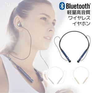 スマートフォン用軽量高音質Bluetoothイヤホン ワイヤレスイヤフォン apt-X/AAC対応 Austin LEPLUS LP-SMPBTEP|konan
