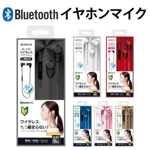 iPhone/スマートフォン ワイヤレス イヤ...の関連商品7