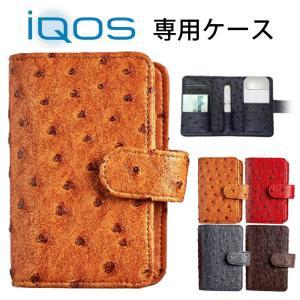 IQOS適合品 アイコス ケース カバー 高級感のあるオーストリッチ風の手帳型アイコスケース &mob IQ-PBK konan