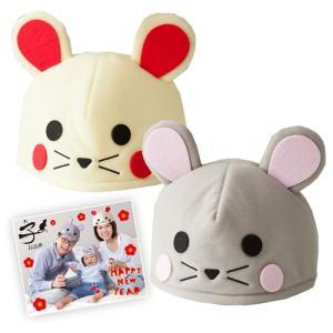 ねずみキャップ 2020年 干支 子 ねずみ ネズミ 鼠 キャップ 帽子 年賀状 写真 SNS 画像 子年 ねずみ年 ネズミ年 記念 かわいい 家族 ファミリー|konan