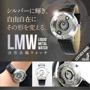 腕時計 LMW LMWatch リキッドメタルウォッチ 液体金属ウォッチ ハンドメイド EleeNo レザー シーホープ LMW-SV-++-L|konan