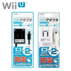 WiiU GamePad WiiUゲームパッド 家庭用コンセントから本製品でWii U Game Padを直接可能 充電ケーブル AC充電器 アローン ALG-WIUAC konan