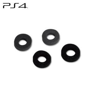 プレイステーション4 PS4 エイムアシスタンス アナログス...