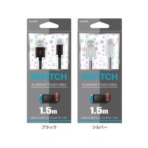 ニンテンドースイッチ 充電ケーブル 1.5m USB Typ...