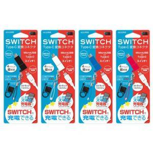 ニンテンドー スイッチ Nintendo Switch充電用...