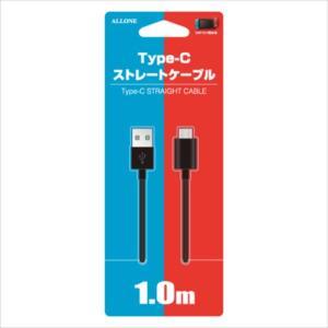 ニンテンドー スイッチ 充電ケーブル Nintendo Sw...