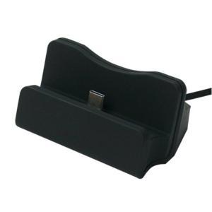ニンテンドー スイッチ Nintendo Switch用 充...