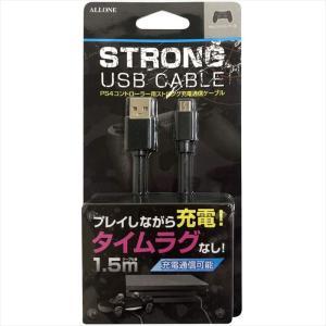 即日出荷 プレイステーション4 PS4 コントローラ用 ストロング充電通信ケーブル 1.5m ブラック アローン ALG-P4SCJK konan