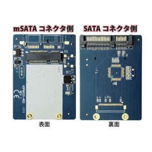 世田谷電器 上用賀 mSATA SSDをSATA接続に変換する基板 AR-MSASTA|konan