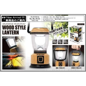 ウッドスタイルランタンライト 木目調 おしゃれ ランタン ランプ ライト 照明 アウトドア キャンプ 防災 停電 アーテック 70950|konan