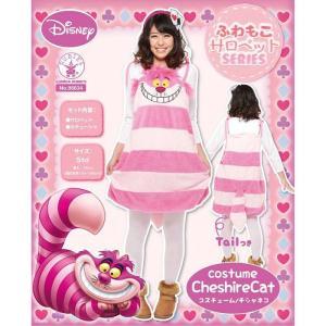 公式 正規ライセンス SALOPETTO CHESHIRE CAT ディズニー チシャ猫 レディースサイズ サロペット 2点セット コスプレ ハロウィンコスチューム 仮装|konan
