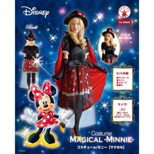 公式 正規ライセンス COSTUME MAGICAL MINNIE ディズニー ミニーマウス レディースサイズ ハロウィンコスチューム コスプレ 4点セット 衣装|konan
