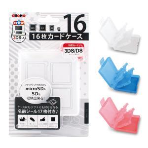 newニンテンドー3DS/3DSLL カードケース16枚 3...