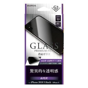 iPhone XS iPhone X 対応 iPhoneXS iPhoneX 背面ガラス フィルム 背面 ガラスフィルム PREMIUM FILM 背面保護 高光沢 G2 高光沢 背面保護ガラスフィルム konan