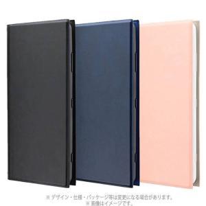 Xperia XZ3 SO-01L SOV39 SoftBank ケース カバー 手帳型 薄型 PUレザー フラップケース PRIME うす型 二つ折 エクスぺリア XperiaXZ3 SO01L SOV 39|konan