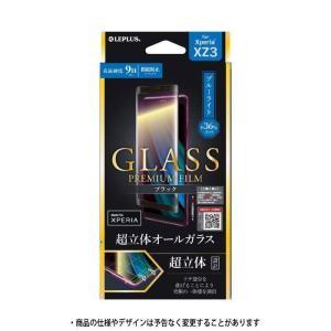 Xperia XZ3 SO-01L SOV39 SoftBank ガラスフィルム 保護フィルム GLASS PREMIUM FILM 超立体オールガラス ブラック ブルーライトカット 液晶保護|konan