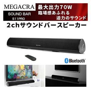 MEGACRA メガクレイ サウンドバー Bluetooth対応スピーカー イーアンドケー S11PRO konan