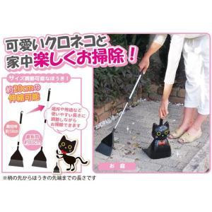 かわいいクロネコと家中お掃除! ササッと黒ねこお掃除セット 富士パックス h685|konan