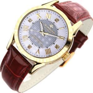 腕時計 ウォッチ 4石天然ダイヤモンド付 ソーラー電波 高級 ブランド メンズ J.HARRISON JH-085MGW|konan