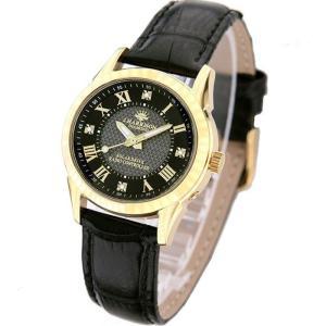 腕時計 電波時計 ソーラー時計 4石天然ダイヤモンド付 ソーラー電波時計 レディース 婦人用 ジョン・ハリソン いつでも正確な時間 J.HARRISON JH-085LGB|konan
