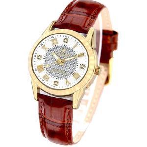 腕時計 ウォッチ 11石天然ダイヤモンド付 ソーラー電波 高級 ブランド レディース J.HARRISON JH-085LGW|konan