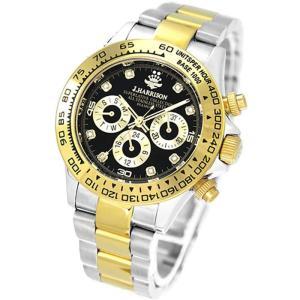 腕時計 ウォッチ 8石天然ダイヤモンド付 自動巻&手巻 高級 ブランド メンズ J.HARRISON JH-014DG|konan