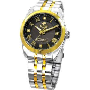 腕時計 電波時計 ソーラー時計 4石天然ダイヤモンド付 ソーラー電波宝飾時計 メンズ 紳士用 ジョン・ハリソン いつでも正確な時間 J.HARRISON JH-096MGB|konan