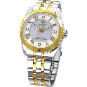 腕時計 電波時計 ソーラー時計 4石天然ダイヤモンド付 ソーラー電波宝飾時計 メンズ 紳士用 ジョン・ハリソン いつでも正確な時間 J.HARRISON JH-096MGW|konan