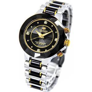 腕時計 ウォッチ 4石天然ダイヤモンド付 ソーラー電波 高級 ブランド レディース J.HARRISON JH-024LBB|konan