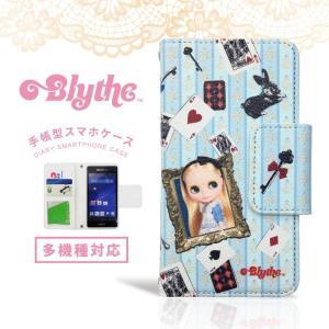 ドレスマ Blythe ブライス 03 Framing Alice 全機種 対応 スライド式 スマホカバー TH-BLT003|konan