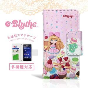 ドレスマ Blythe ブライス 04 Junie Moonie Cutie 全機種 対応 スライド式 スマホカバー TH-BLT004|konan