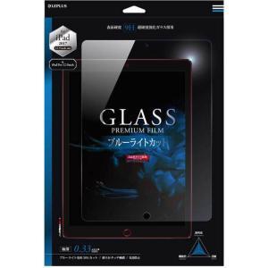 値下 iPad Pro 12.9inch/iPad Pro 液晶保護フィルム ガラスフィルム 「GLASS PREMIUM FILM」 光沢/ブルーライトカット 0.33mm LEPLUS LP-IPP12FGB konan