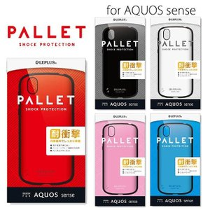 AQUOS sense対応 SH-01K SHV40 ケース カバー 耐衝撃ハイブリッドケース PALLET カラー シンプル おしゃれ 人気 LEPLUS LP-AQSHVC|konan