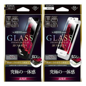 値下 AQUOS sense対応 SH-01K SHV40 ガラスフィルム GLASS PREMIUM FILM 3Dフルガラス 高光沢 G1 0.25mm 液晶保護 液晶ガラス 保護ガラス|konan