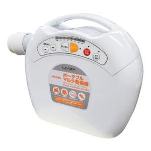 マルチ乾燥機 布団乾燥機 衣類乾燥機 シューズ乾燥機 ダニ対策 部屋干し 梅雨 湿気 除湿 ポータブル 持ち運び ホワイト 三金商事 MDR65|konan