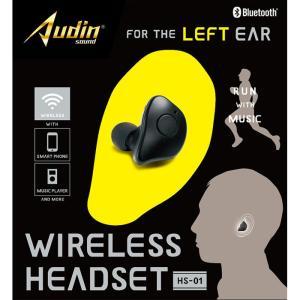 Audin sound シングルヘッドセット -FIT- Bluetooth対応ワイヤレスヘッドセット ピーナッツクラブ KK-00384|konan