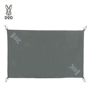 あすつく グランドシート テントシート テントマット 2人用 DODテントにぴったりサイズ 汚れや雨水からテントを守る DOD GS2-564-GY|konan
