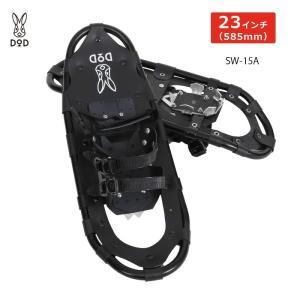 スノーシュー 23inch 適応靴サイズ 全長37cmまで 軽量&簡単装着 初心者に最適 雪山 登山 かんじき カンジキ トレッキング ブラック DOD SW-15A|konan