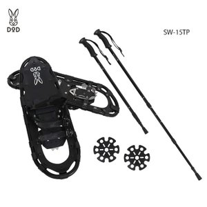トレッキングポール スノーシュー(25inch) セット 軽量&簡単装着 初心者に最適 雪山 登山 かんじき カンジキ トレッキング ブラック DOD SW-15TP|konan