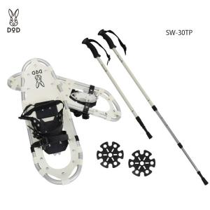 トレッキングポール スノーシュー(25inch) セット 軽量&簡単装着 初心者に最適 雪山 登山 かんじき カンジキ トレッキング オフホワイト DOD SW-30TP|konan