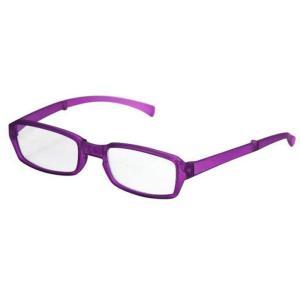 どこでも連れていける老眼鏡 折り畳みリーディンググラス VIAGEM+(ヴィアージェン) マットパープル+2.50 デューク VFR-02-5+2.5|konan