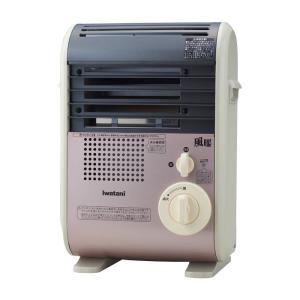 あすつく カセットガスファンヒーター 風暖 KAZEDAN コードレス 暖房 ヒーター 発電 日本製 岩谷 CB-GFH-3 konan