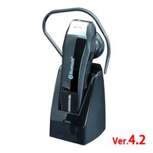 Bluetooth イヤホンマイク ノイズキャンセラー 充電クレードル付 カシムラ BL-69|konan