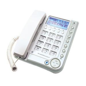 あすつく 電話機 留守番機能付 シンプルフォン 壁掛け使用可能(ネジ別売) カシムラ NSS-05|konan