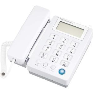 電話機 液晶付 シンプルフォン 壁掛け使用可能(ネジ別売) カシムラ NSS-08|konan